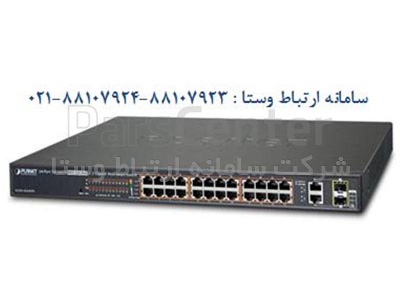 FGSW-2624HPS سوئیچ 24 پورت POE پلنتPLANET