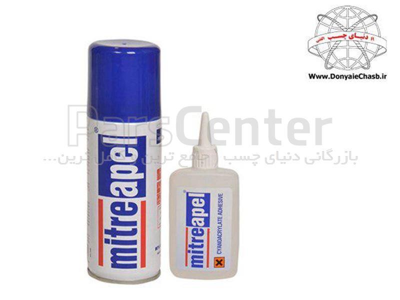 چسب میتراپل MITREAPLE- 400ML ترکیه