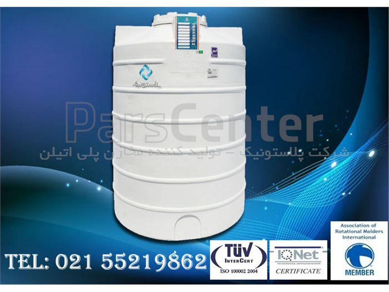 مخزن آب 1500 لیتری عمودی-تانکر آب ایستاده 1500 لیتری
