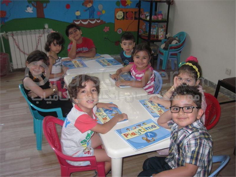 شعر در مورد عینک آموزش زبان به کودکان و خردسالان - خدمات آموزش زبان در پارس ...