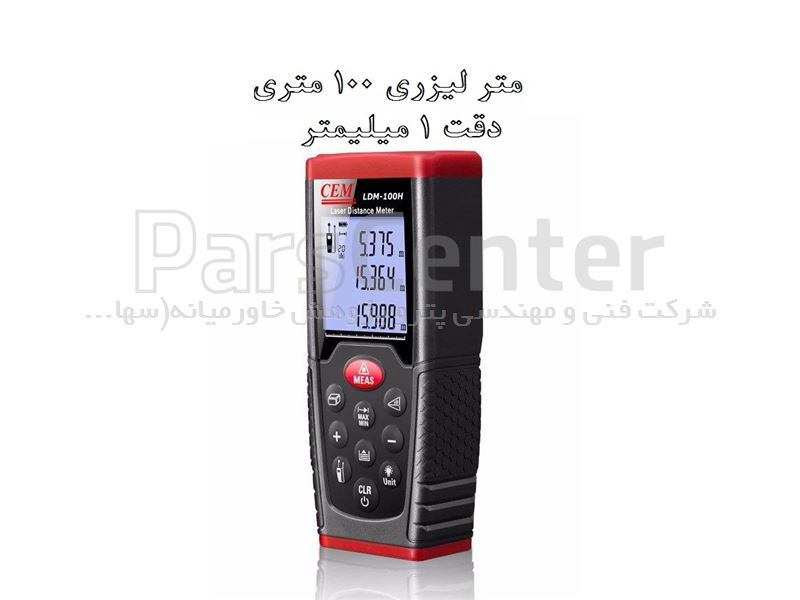 متر لیزری LDM-100H -متر لیزری دیجیتال
