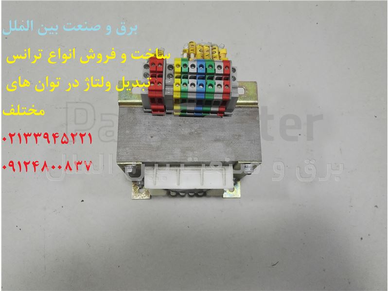 ترانس تبدیل ولتاژ ,ترانس 220 به 110,ترانس 380 به 220,ترانس تبدیل
