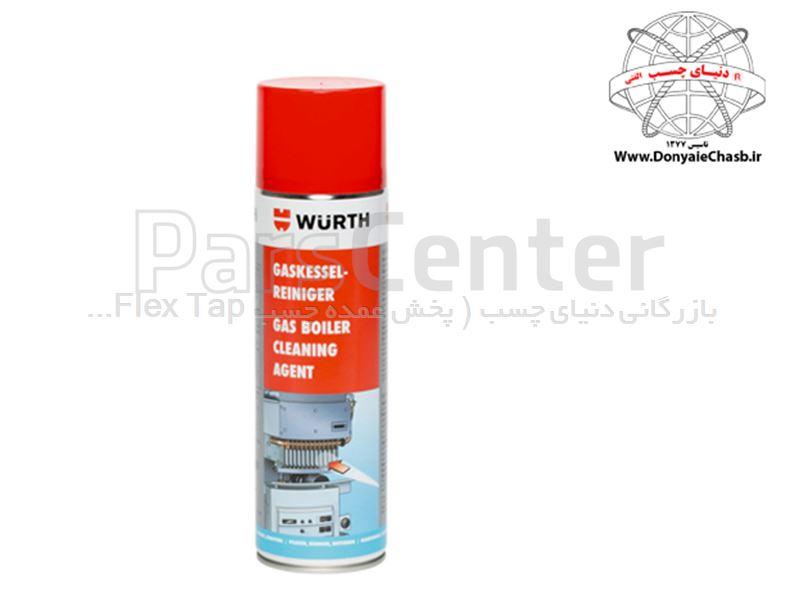 پاک کننده دیگ های بخار گازی وورث Wurth Gas Boiler Cleaning Agent آلمان