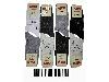 جوراب نخی مردانه اعلاء Dopa کد:   30050