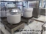 اجاق پلوپز صنعتی استیل پخت