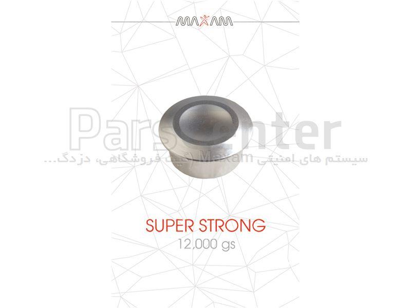 جدا کننده تگ سوپر استوانهای (SUPER STRONG) مکسام