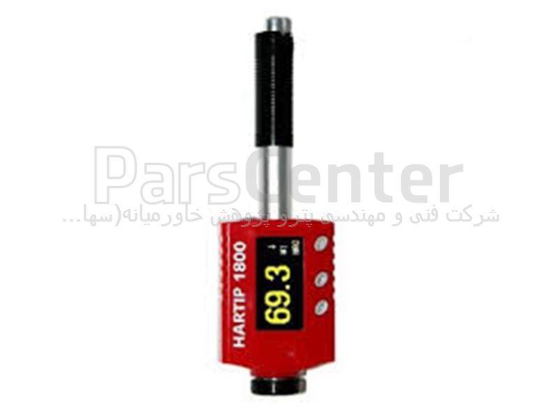 دستگاه سختی سنج پرتابل HARTIP 1800