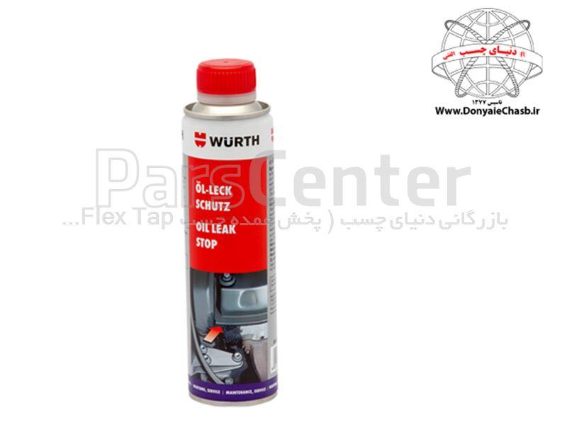 نشت گیر روغن وورث Wurth Oil Leak Stop آلمان