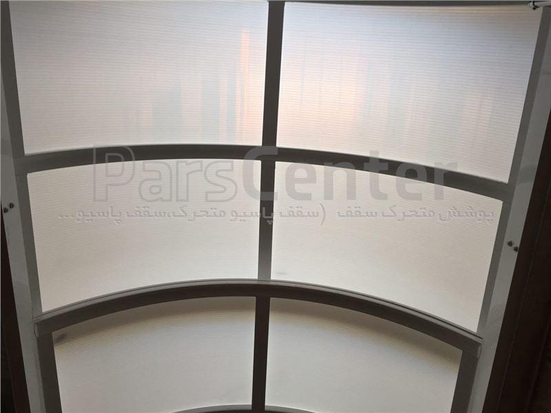 سقف پاسیو متحرک PMS SH02
