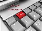 تعمیر کامپیوتر در دکتر هوشیار