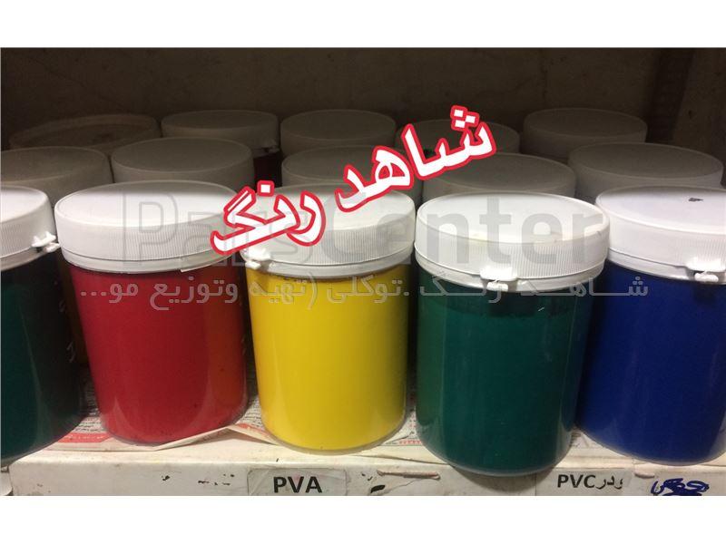 رنگ اکریلیک هنری ، رنگ مخصوص نقاشی آبستره