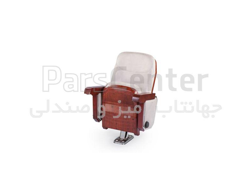 صندلی آمفی تئاتر مدل آلپاین M67 (جهانتاب)