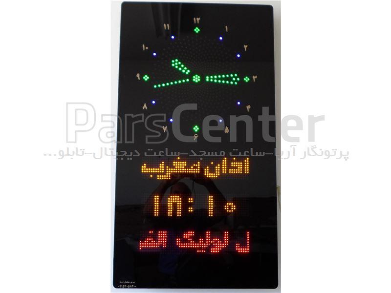 ساعت دیواری مسجدی سایز 120*60