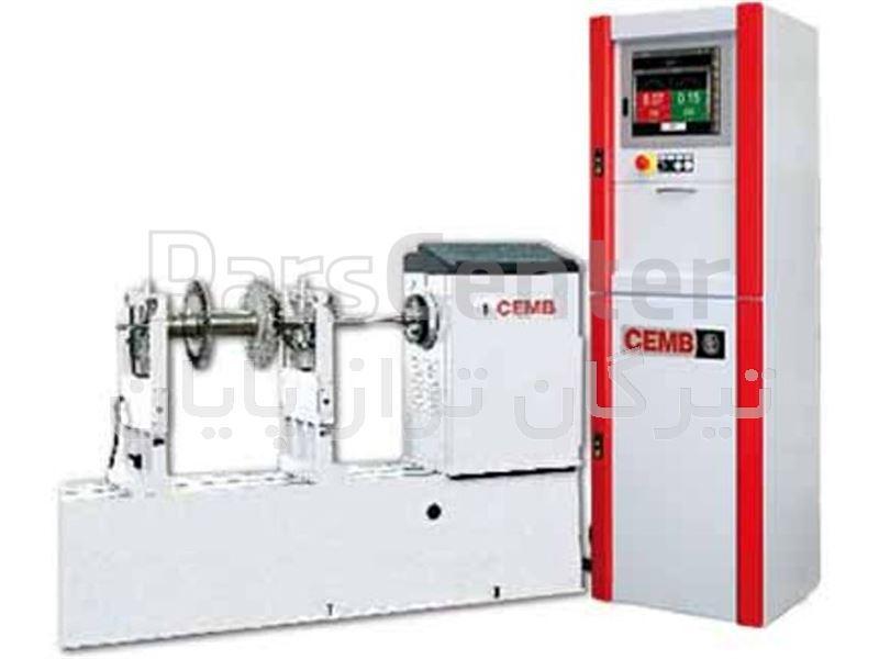 بالانس صنعتی - خوابیده - افقی مدل  CEMB Z300-G-GV