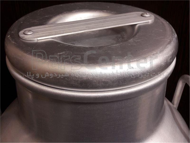 بیدون شیردوشی آلومینیومی