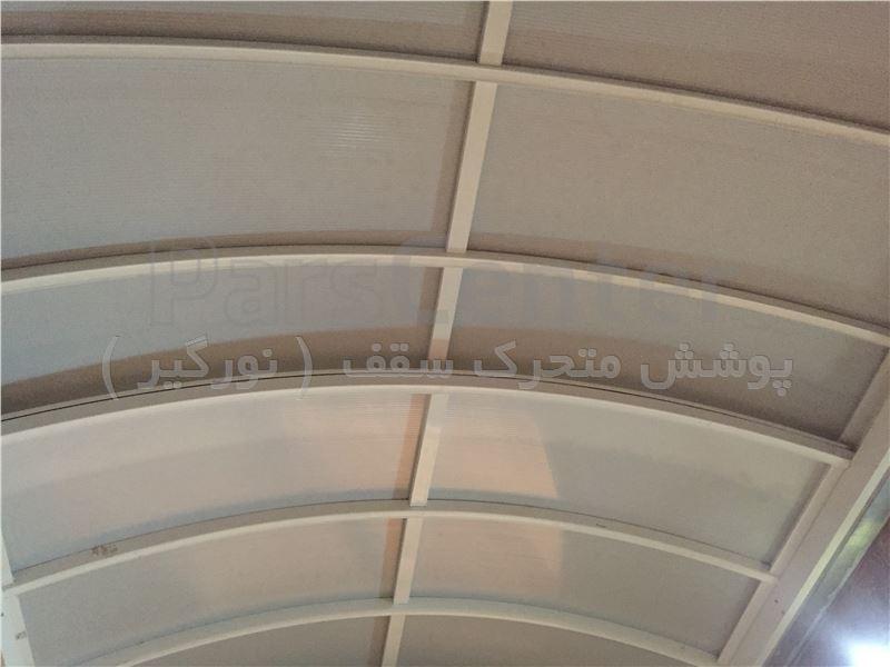 سقف پاسیو متحرک قوسی ( سعادت آباد - آسمان دوم )