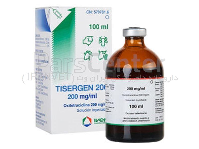تایزرجن 200 | Tisergen 200