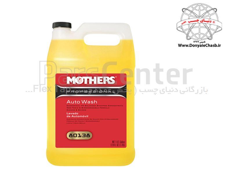 شامپو کنسانتره مخصوص شستشوی خودرو مادرز MOTHERS PROFESSIONAL Auto Wash آمریکا