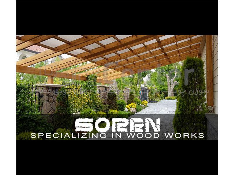 پروژه ی چوبی واقع در مهرآباد