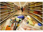 مشاوره و راه اندازی هایپرمارکت،سوپرمارکت
