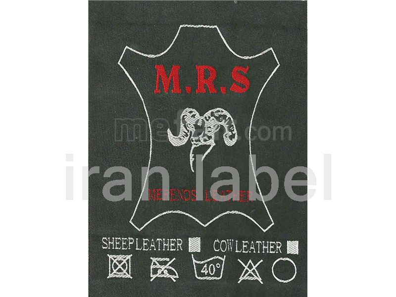 satin & taffeta labels