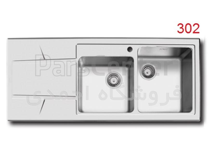 سینک ظرفشویی اخوان مدل 302