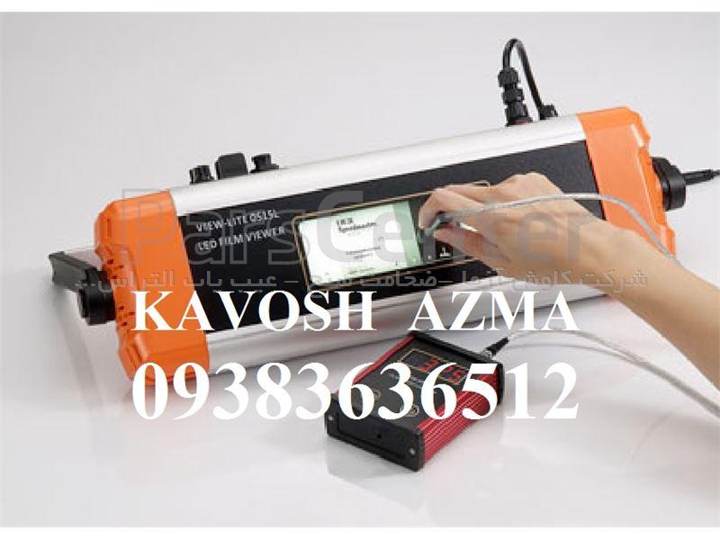 دانسیتومتر فیلم رادیوگرافی DTM400 ساخت Keiyu NDT تایوان