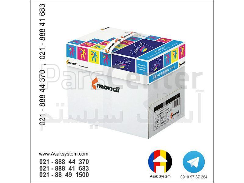 کاغذ عروسکی ماندی|مندی|کپی کالر| Mondi | Copy color جهت استفاده در دستگاههای جوهر افشان و لیزری