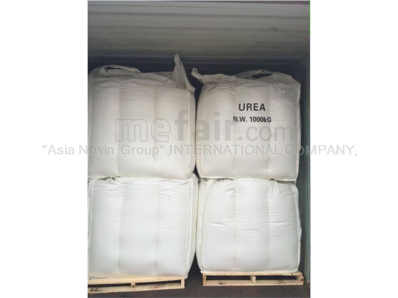 UREA 46% , urgent sales, To date only 15 AUG