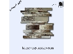 تایل میکس کد 12444