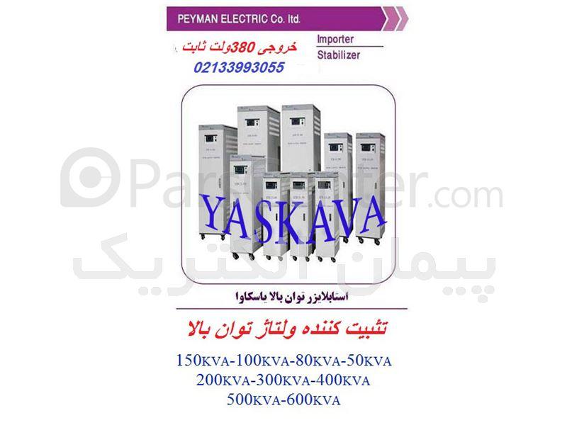 فروش باتری یو پی اس در مسجد سلیمان