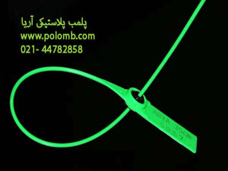 پلمپ پلاستیکی با قفل فولاد ضد زنگ-پلمپ ایمن کاران