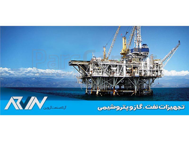 طرح برند سازی وزارت نفت