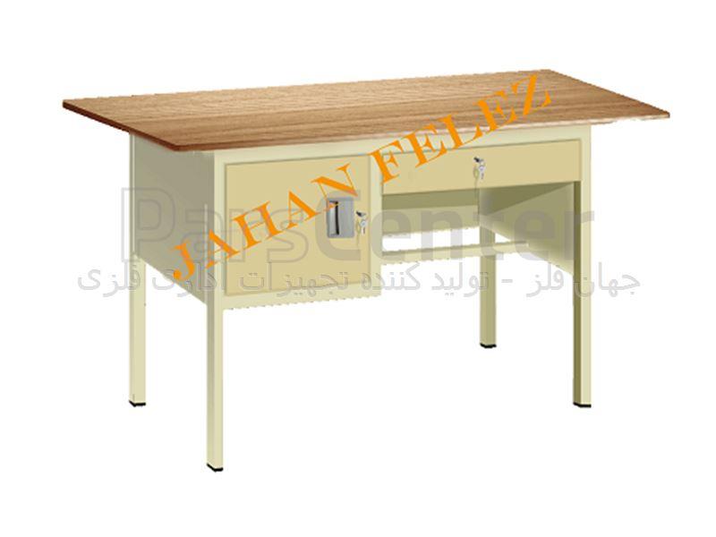 میز معلم پنج کشو جهان فلز