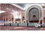 پارتیشن متحرک و پارتیشن مسجد:(پاراوان)
