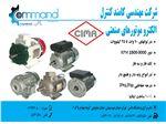 الکترو موتورهای CIMA  ساخت ایتالیا