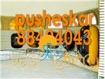 کیوسک تلفن مدل PKT 02