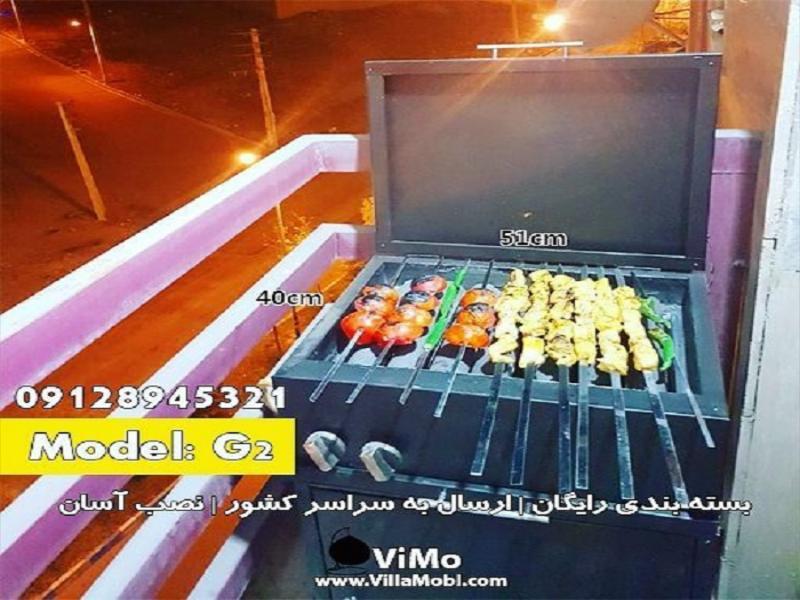 مینی باربیکیو کباب پز گازی و زغالی مدل g2
