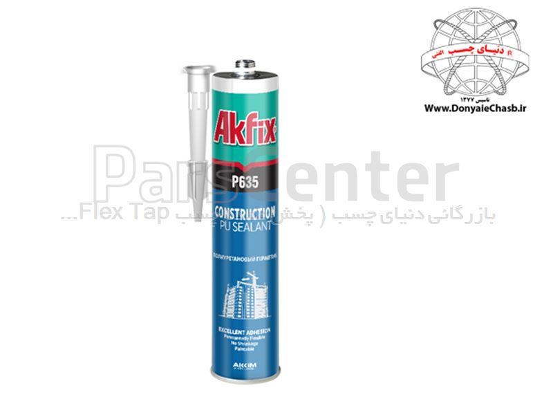 اسپری پلی یورتان زودخشک آکفیکس  (AKFIX P635 Construction PU (310ml ترکیه