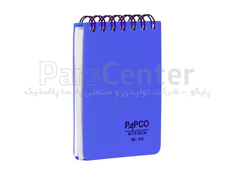 دفتر یادداشت مات 100 برگ