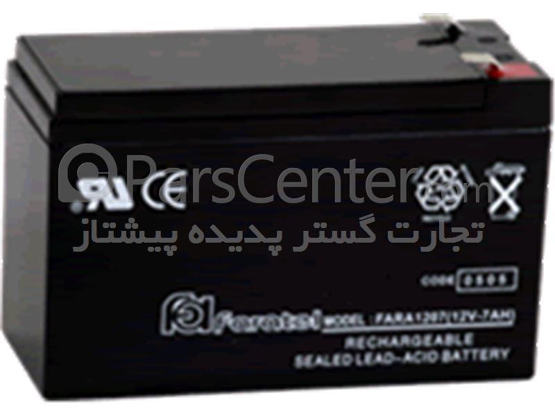 باتری 12 ولت 7.5 آمپرفاراتل