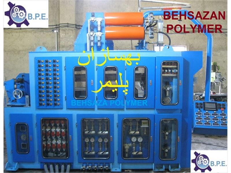 Behsazan Polymer Co
