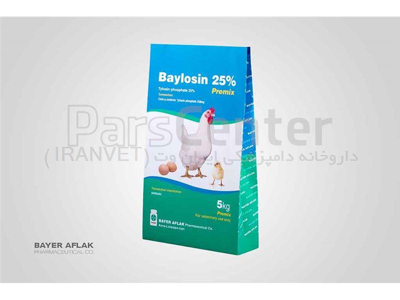 بای لوزین® 25%