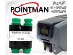 ریبون دستگاه pointman
