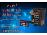 درایو SSInverer مدل SSI600