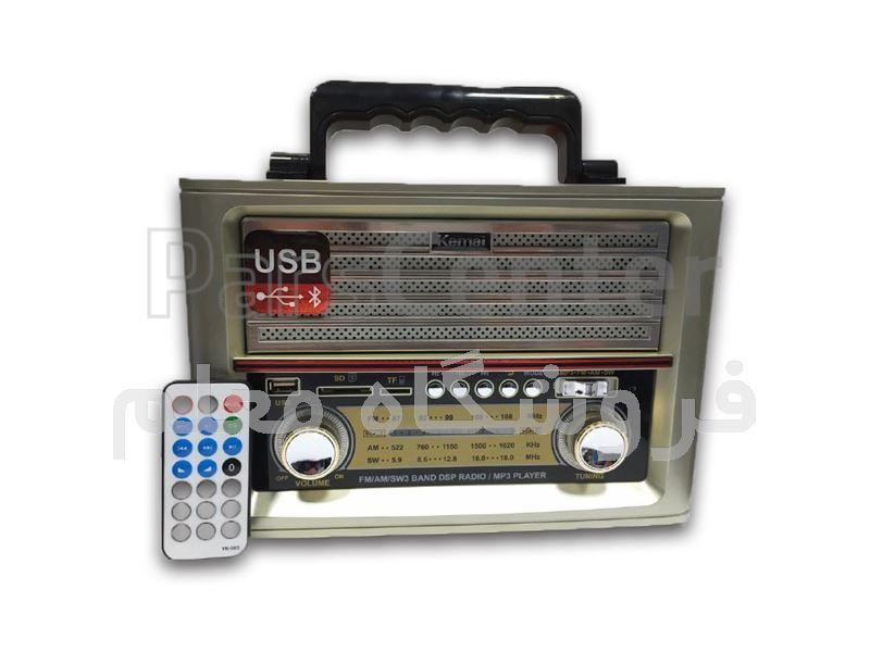 رادیو طرح قدیمی مدل MD-1705BT Kemai