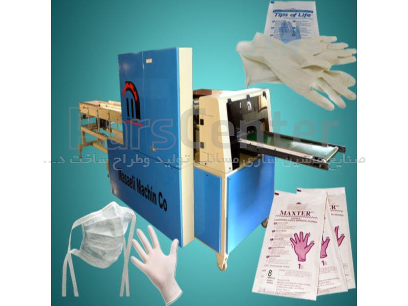 دستگاه بسته بندی دستمال کاغذی، دستگاه بسته بندی لوازم بهداشتی