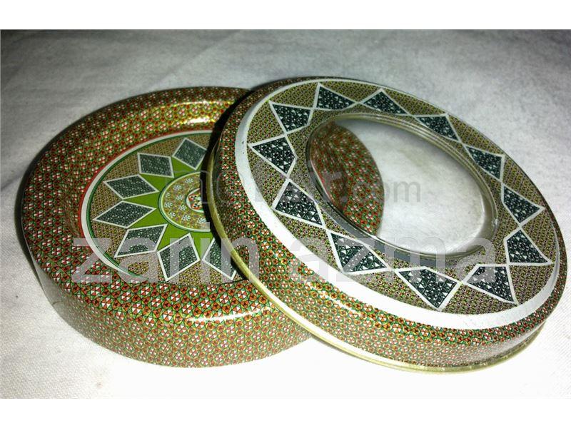 5 gram Khatam