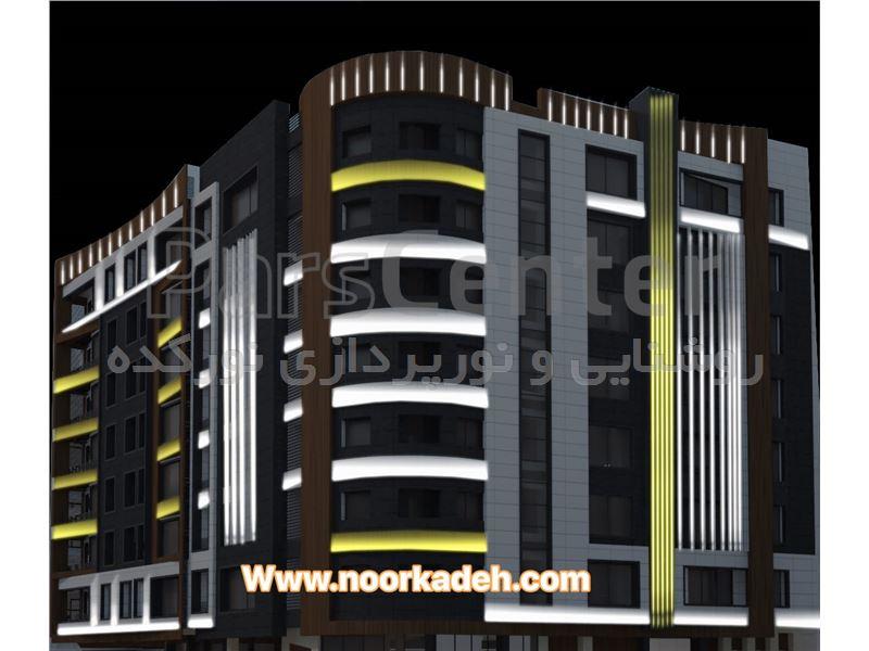 مشاوره طراحی و اجرای پروژه های روشنایی و نورپردازی