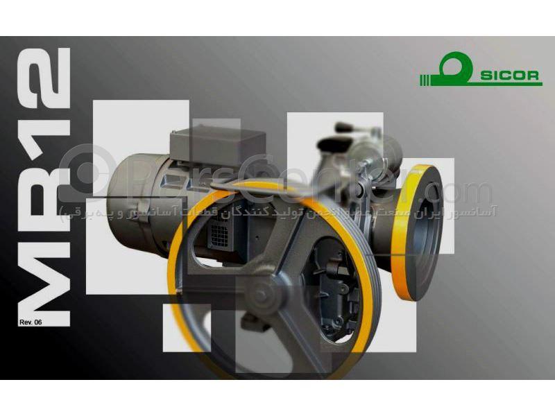 موتور الکمپ (سیکور)